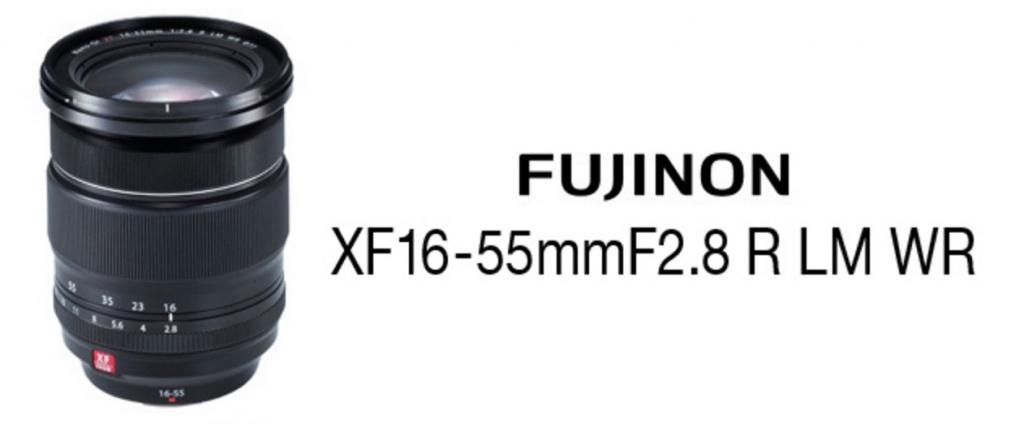 fujinon1655