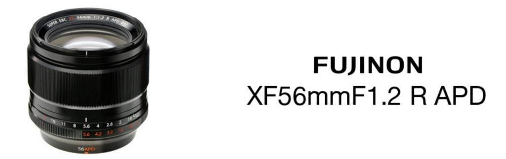 fujinon56apd