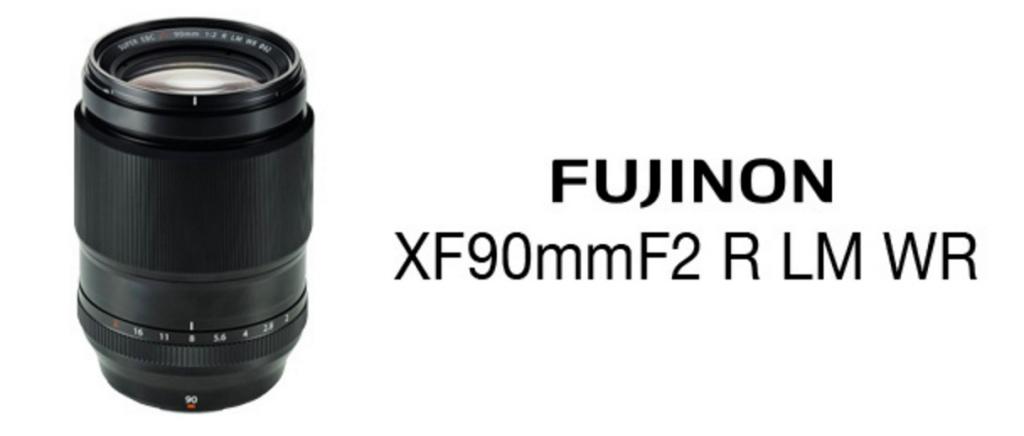 fujinon90