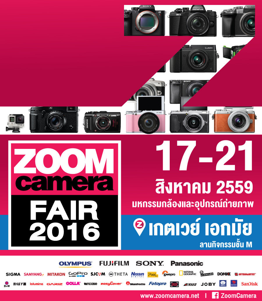 AD-Zoom-Camera-Fair-2016-V1