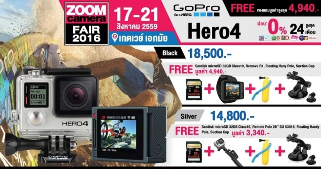 Banner-Pro-Zoomcamera-Fair-2016-Gopro-Hero4-Black