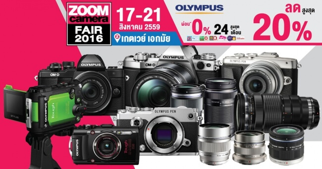 Banner-Pro-Zoomcamera-Fair-2016-Olympus-copy