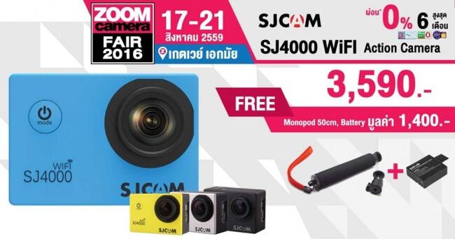 Banner-Pro-Zoomcamera-Fair-2016-SJ