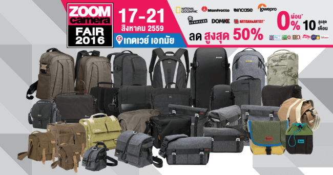Banner-Pro-Zoomcamera-Fair-2016-bag