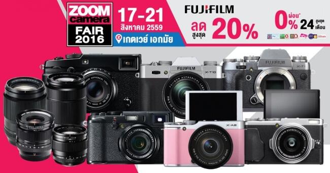 Banner-Zoomcamera-Fair-2016-Fuji-copy