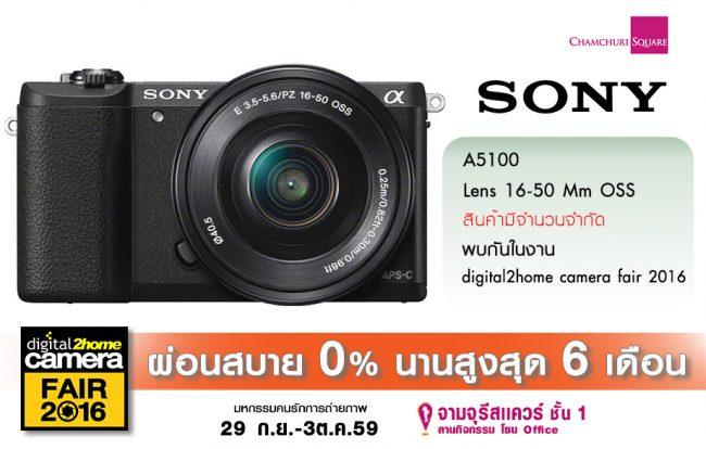 promotion-sony-a5100