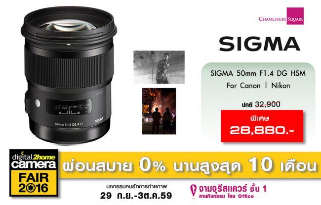 sigma-50mm