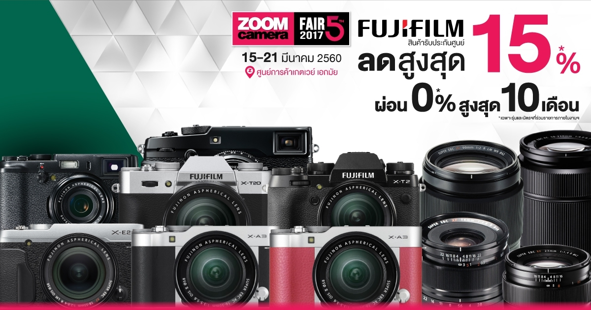fujifilm-zoomcamera-fair-5