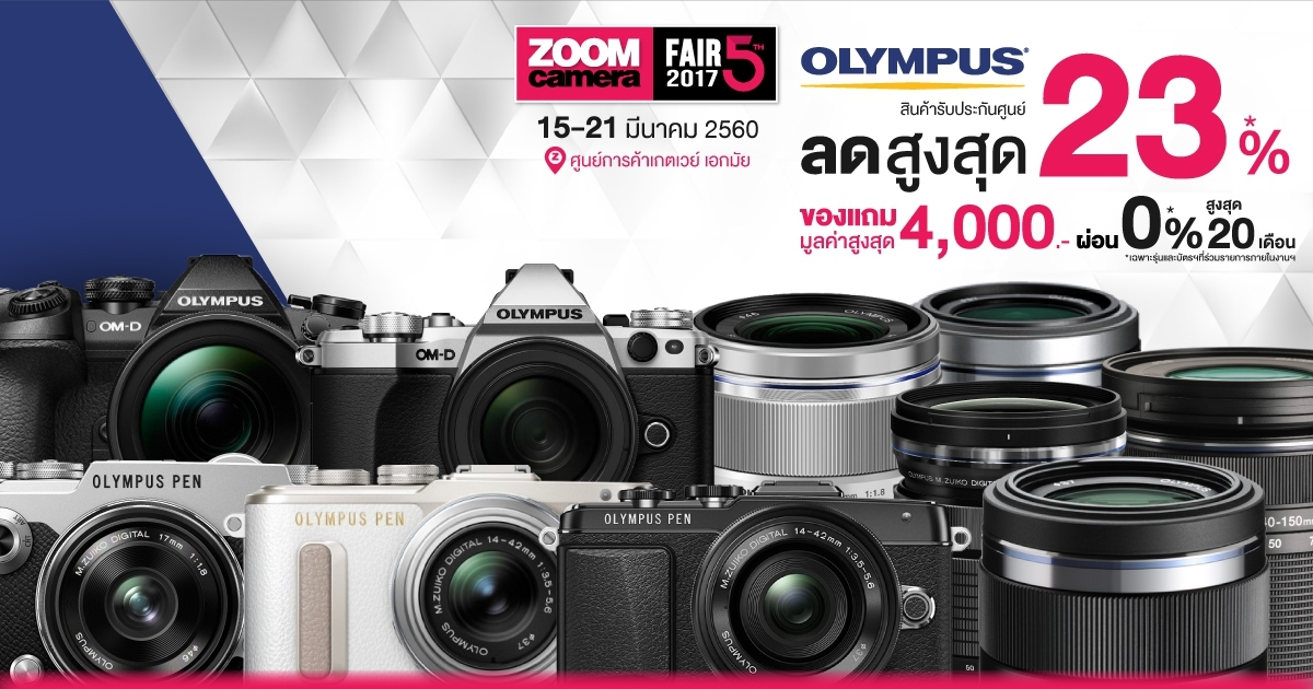 olympus-zoomcamera-fair-5