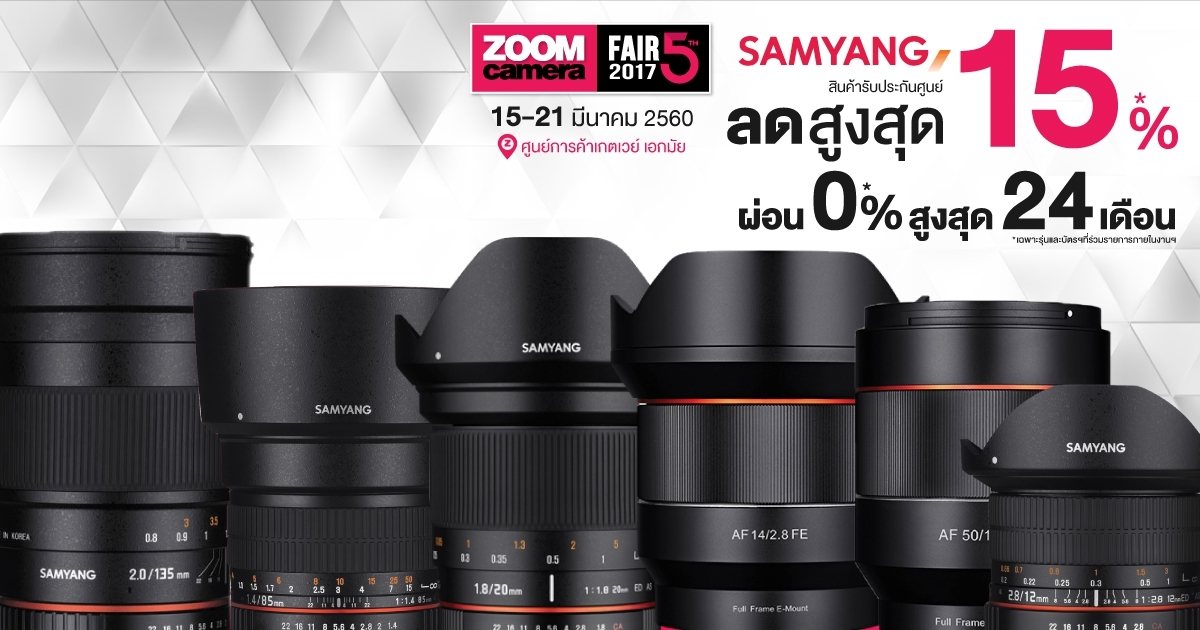 samyang-zoomcamera-fair-5