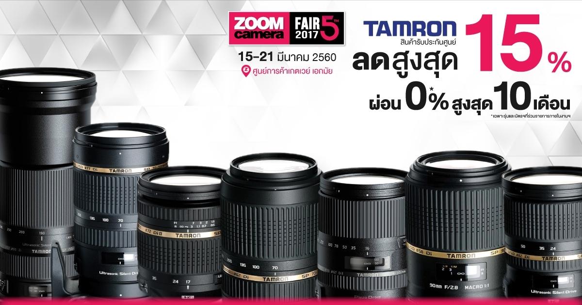 tamron-zoomcamera-fair-5