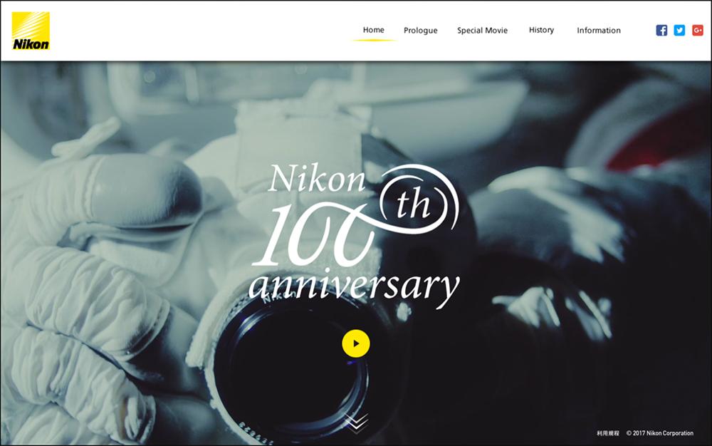 เข้าชมเว็บไซต์ฉลองครบรอบ 100 ปี www.nikon.com/100th